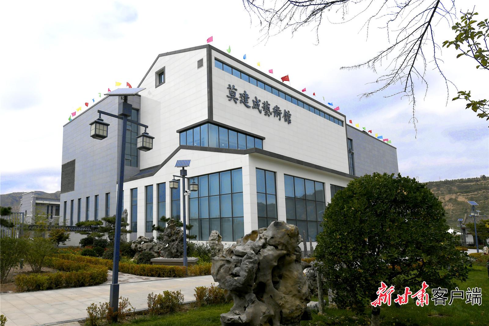 莫建成艺术博物馆在甘肃陇西隆重开馆